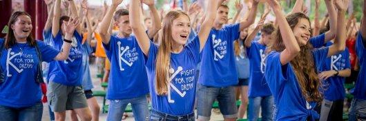 """Благодійний Фонд Кличко розпочав відбір до соціально-освітньої програми для підлітків """"Школа Успіху"""" - 2016"""