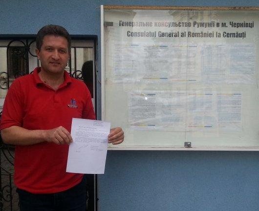"""Ольга Кобевко: «Румунія мені відповіла, що у мене нема її паспорта. А Іванові Мунтяну?.."""""""