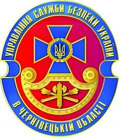 """СБУ Буковини набирає патріотів у спецпідрозділ """"Альфа"""""""