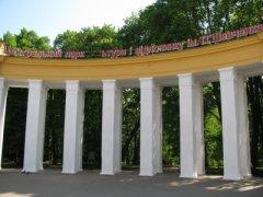 У Чернівецькому парку повісився юнак