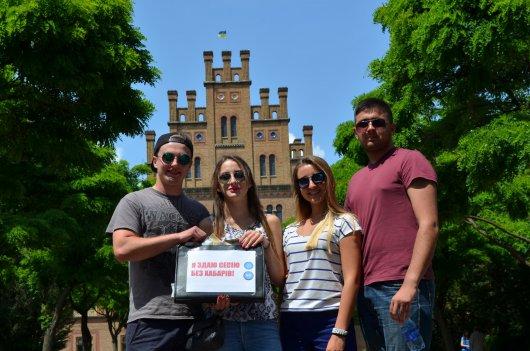 """Чернівецькі студенти провели акцію """"Сесія без хабарів"""""""
