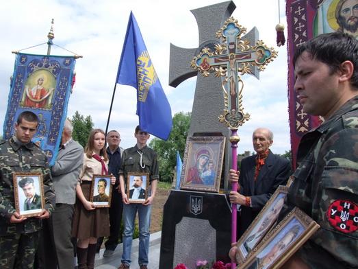 На Буковині вшанували тих, кого репресувала російсько-більшовицька влада 75 років тому