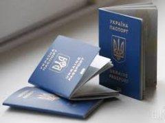 Отримати закордонний паспорт у Чернівцях непросто