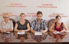 ПРОВОКАЦІЯ! Буковинські румуни хочуть автономію у складі України 20 Червня, 2016 18:00