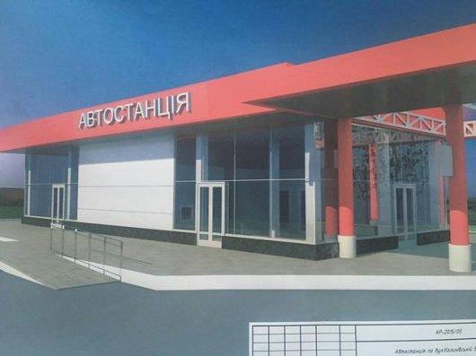 Незабаром на території КП МТК «Калинівський ринок» у Чернівцях запрацює нова автостанція