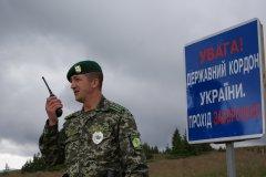 Спроба прорватися через кордон на Буковині закінчилась судовою справою