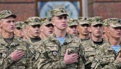 Чернівецький комісаріат запрошує на контрактну військову службу