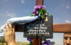 На Буковині боєць АТО два тижні пролежав мертвий у покинутому приміщенні