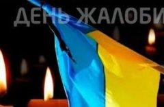 У Чернівцях 27 липня оголошено Днем жалоби. Чернівчани прощаються з Героєм