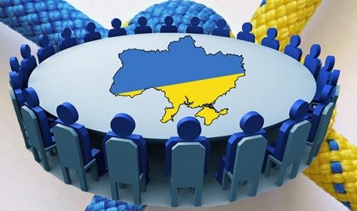 Стратегія реформ державного управління України на 2016-2020 роки
