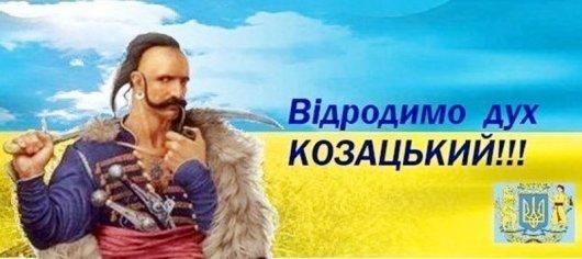 В Одесі формується козачий батальйон ЗСУ