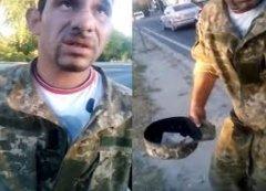 Цигани у формі ЗСУ жебракують у Львові. Виховний момент від воїна АТО!!!