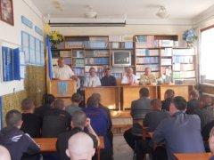 Засуджені Сокирянської ВК № 67 відсвяткували «День знань»