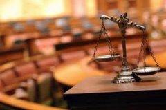 У Чернівцях набирають кандидатів у присяжні