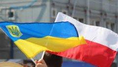 Просто несподіваний реверанс з боку Польщі щодо України