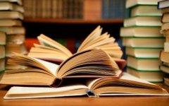 Чернівецька міська рада виділила кошти на видавництво книг