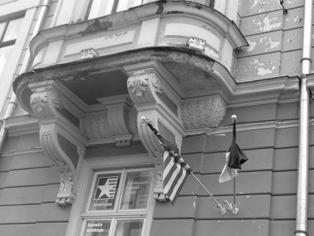 Чернівці облуплені. Вулиця Ольги Кобилянської, 30-34, 35-43