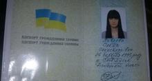 """Вдова """"Мотороли"""" виробила собі і доньці українські документи"""