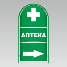 У Чернівцях товариство з обмеженою відповідальністю незаконно орендувало приміщення лікувального закладу