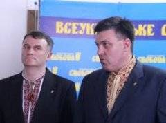"""На з'їзді """"Свободи"""" Олег Тягнибок оголосив про мобілізацію українців до лав націоналістичної політсили"""