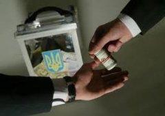 Розслідування кримінального провадження  за фактом підкупу виборців у Чернівцях триває