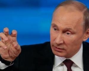 """Операція """"Шатун"""" - СБУ озвучила задум Путіна"""