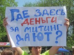 """Гроші на мітинги """"Батьківщини"""" дає """"Окупаційний блок"""": Проплачують квитки для 75 працівників профспілок медичної галузі - Максим Бурбак"""