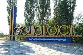 У Новодністровську хет-трік не вдався. Мера Балашова не змогли відставити.