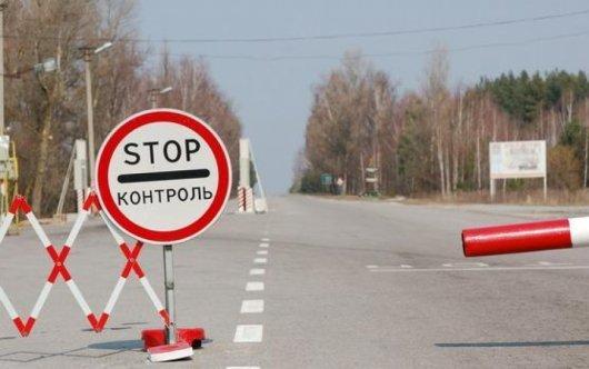 Почали діяти змінені правила дорожнього руху щодо прикордонних територій