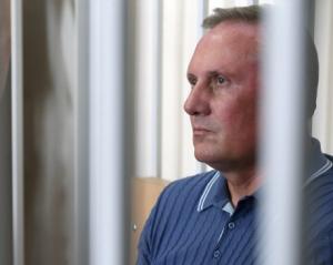 Суд не випустив Єфремова з-за ґрат