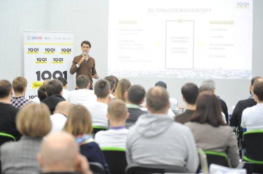 1991 Open Data Incubator відкрито на Західній Україні