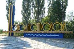 Новодністровськ: інтереси Фірташа і реванш Козака. Тимчасовий