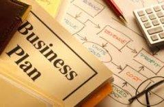 Українські міста беруть курс на підприємництво