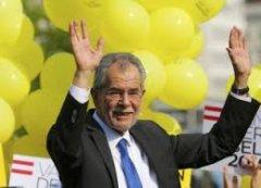 Вибори в Австрії: проєвропейський кандидат виграв з перевагою в 300 тис. голосів