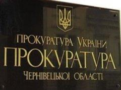 На Буковиі адвоката-шахрая позбавлено права займатись адвокатською діяльністю