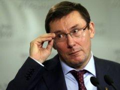 Луценко повідомив, чий наказ призвів до загибелі правоохоронців у Княжичах