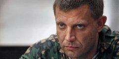 """""""Нервишки пошаливают"""": Захарченко застрелив """"генерала"""" """"ДНР"""", який нещодавно обіцяв захопити Бахмут"""