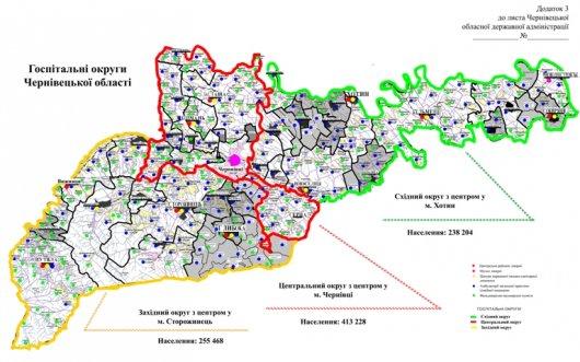 Чернівецьку область ділять на три госпітальні округи. МОЗ не підтримує