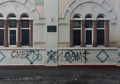 У Чернівцях сепаратисти познущались із назви вулиці Героїв Майдану (ФОТО)