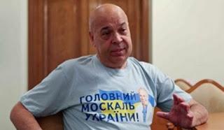 Москаль Вілкулу: «Фільтруй базар», народ має право на повстання проти влади