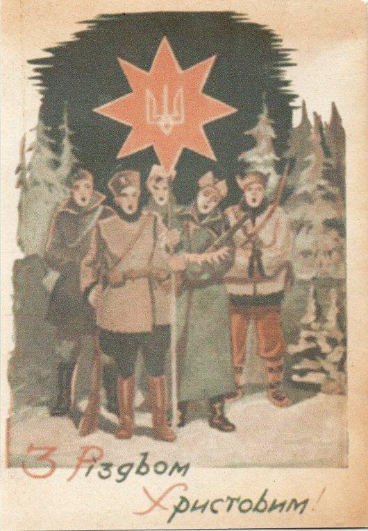 Буковинські митарі вітають з Різдвом.( новинки від Миколи Салагора)