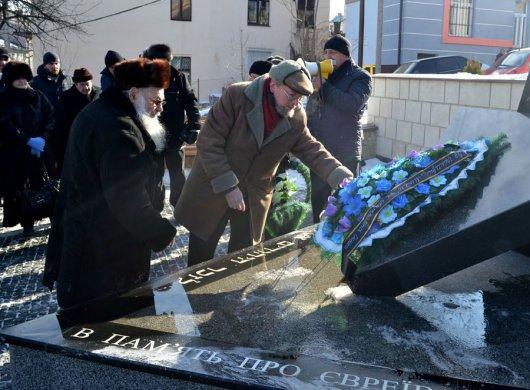 День пам'яті жертв Голокосту відзначили у Чернівцях