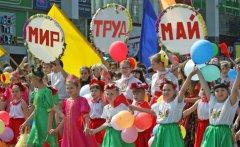 В Україні хочуть відмінити державні свята - 8 березня, 1 і 9 травня