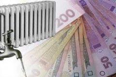Чернівці беруть участь в експерименті, який дозволить знизити тарифи на тепло