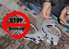 Спроби незаконного перетину кордону з Румунією зазнали невдачі