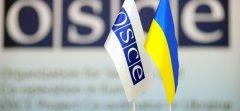ОБСЄ сьогодні проведе спецзасідання щодо Авдіївки