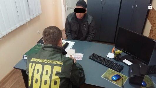 Щоб «залагодити» справу на кордоні румун запропонував гроші