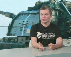 З Росії їде техніка, завтра Путіна можуть закликати ввести війська - Дейнега