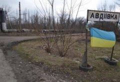На Буковині відкрили пункти збору допомоги для мешканців Авдіївки