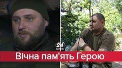 Капелани везуть тіло Героя на Буковину